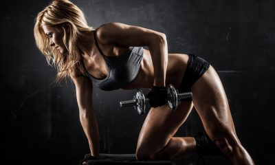 four reasons lift weights